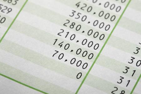 お支払い計算書