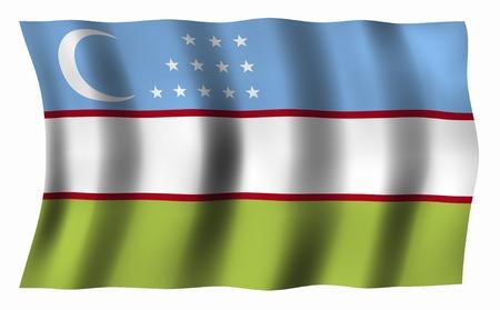 uzbekistan: Flag of Uzbekistan