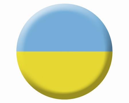 ukraine: Flag of Ukraine