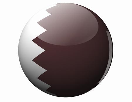catarrh: Flag of Qatar
