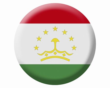 tajikistan: Flag of Tajikistan