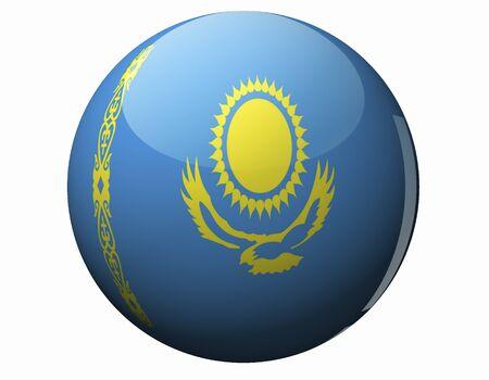 kazakhstan: Flag of Kazakhstan Stock Photo
