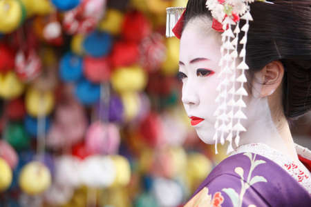 culture: Geisha Stock Photo