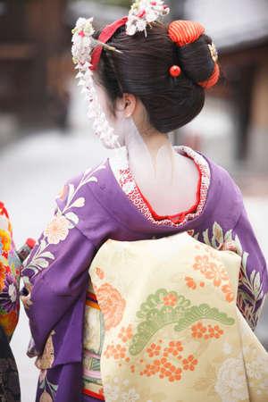 rear view: Geisha Rear View Stock Photo