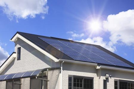 Solární panely Reklamní fotografie
