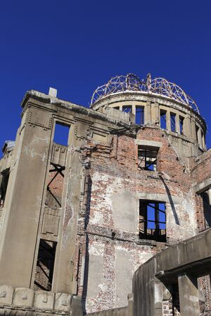 bombe atomique: Bombe atomique Dome