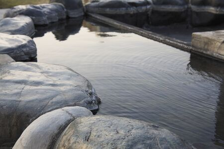 onsen: Togo Onsen Stock Photo