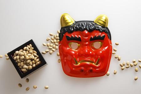 entered: Beans entered the demon masks and Shou