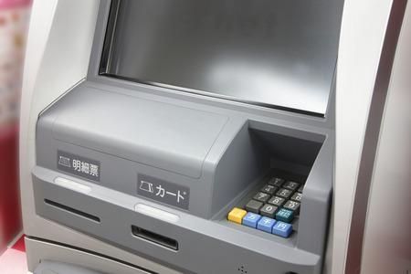 Supermarkt ATM
