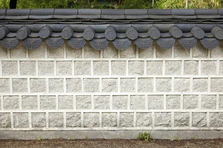 republic of korea: Fence of the Republic of Korea garden Stock Photo