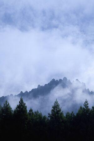 haze: Nara Soni village of morning haze Stock Photo