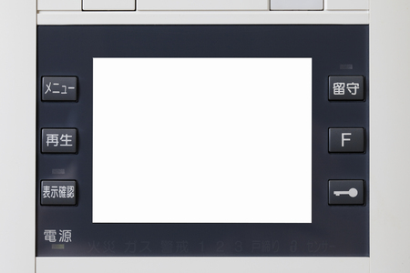 interphone: Multi-function interphone