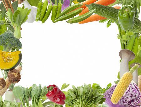 robust: Frame of vegetables Stock Photo