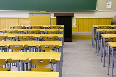 college life: University classrooms Stock Photo