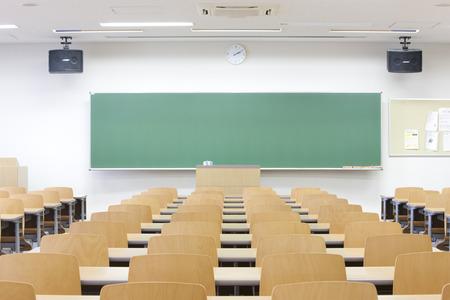 대학 교실