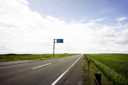 extremity: Hokkaido Ororonrain