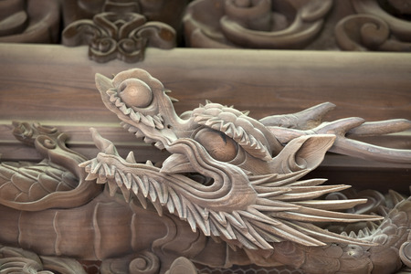 exorcism: Sculpture of a dragon