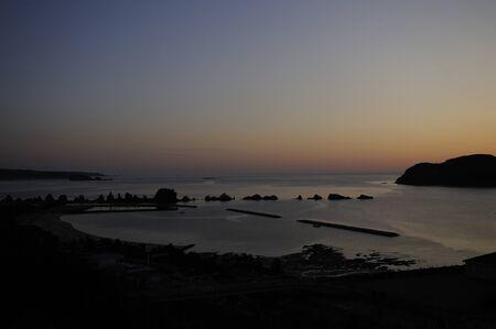 amanecer: Amanecer de Hashikui roca