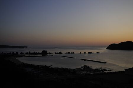 amanecer: Dawn of Hashikui rock
