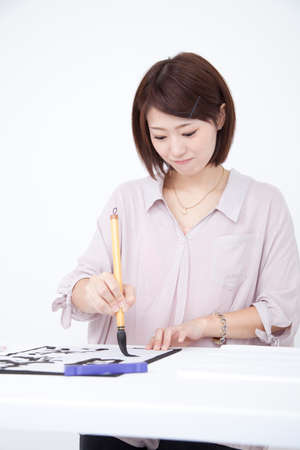centralised: Calligraphy Lady