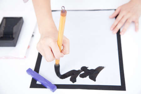 centralised: Hand calligraphy Lady