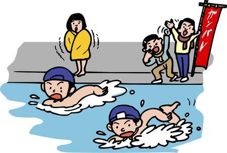 初泳ぎ 写真素材