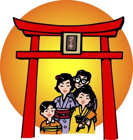 shinto: Shrine