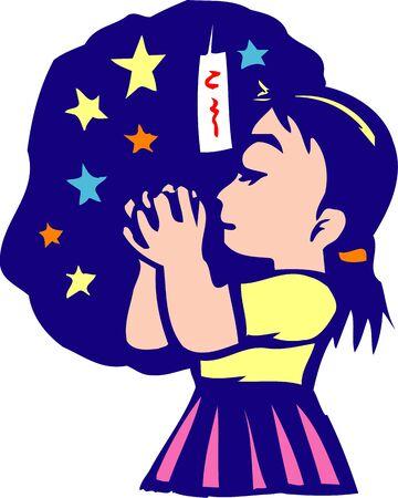 wish: Wish