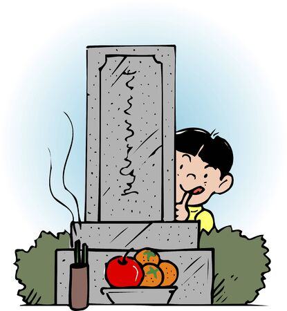 grave: Your grave