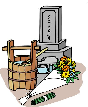 your: Your grave