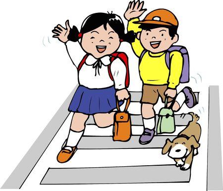 pedestrian: Pedestrian crossing