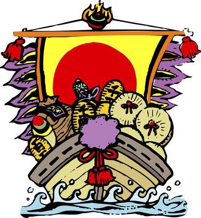 omen: Treasure ship