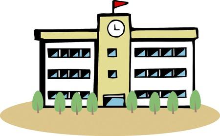 School building Banque d'images