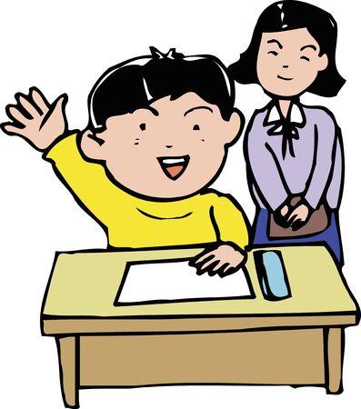 visitation: Classroom visitation