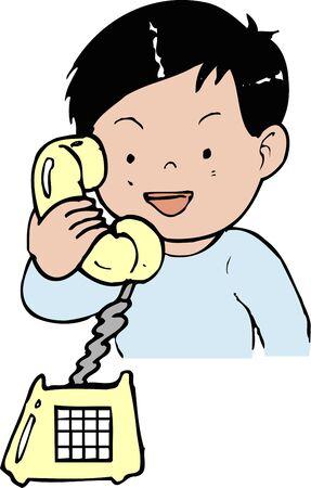 childcare: Phone