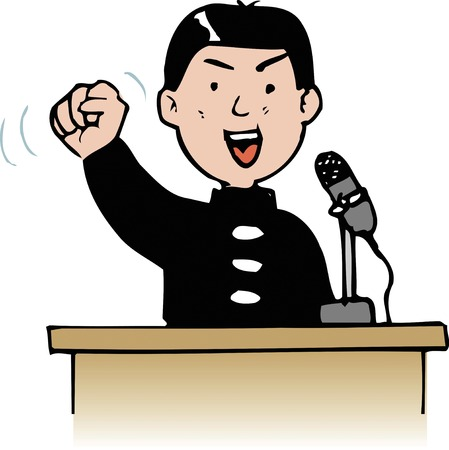 contest: Speech contest