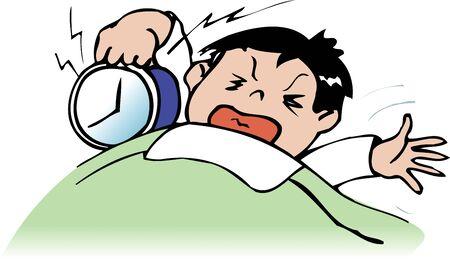 wakeup: Wakeup Stock Photo