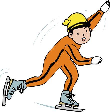 skate: Skate