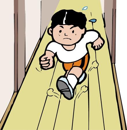 run down: Run down the hallway