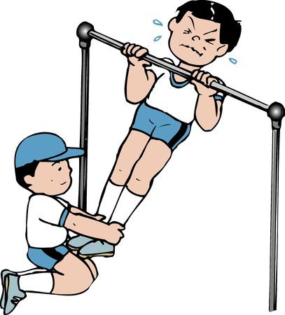 educacion fisica: Ayuda suspendida