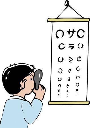 examen de la vista: Prueba de la visión