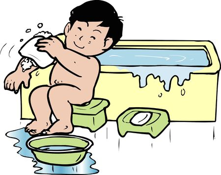 schoolwork: Bathing Stock Photo
