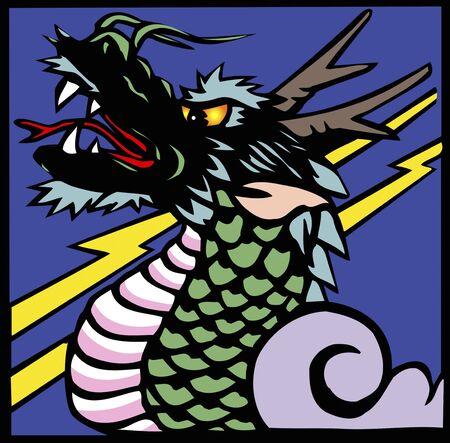 sideways: Dragon sideways face Stock Photo