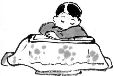feb: Kotatsu