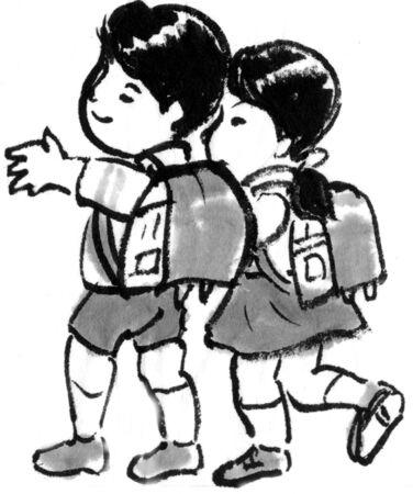 fellows: First grade