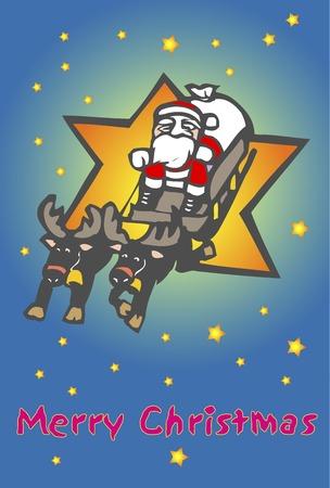 message: Christmas message Stock Photo