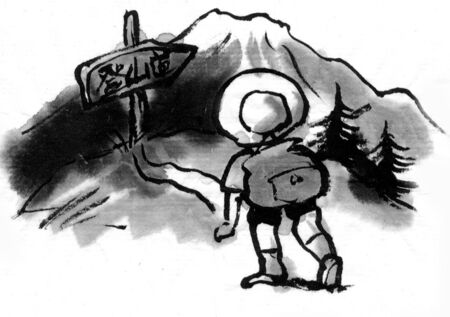 ink and wash: Summer Mountain Stock Photo