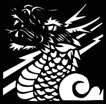 sideways: Dragon sideways face monochrome Stock Photo