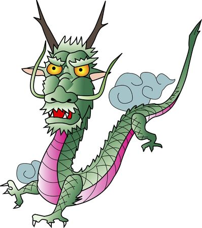 front facing: Dragon front facing systemic Stock Photo
