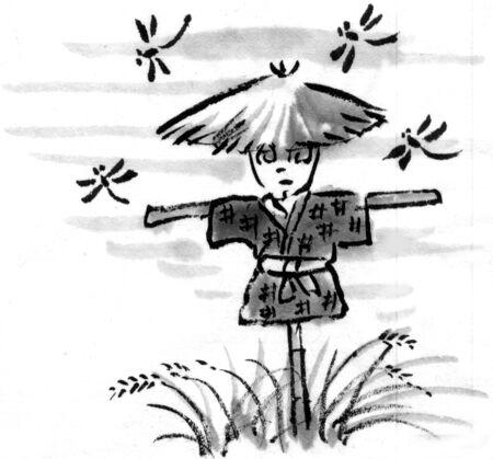 rice field: Scarecrow Stock Photo